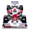 Car scale model kits / F1 cars: New products image