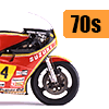 Decals and markings / Motorcycles / 70 years: New products image
