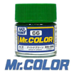 Paints / Colors / Mr Hobby / Mr Color: New products image