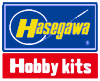 Hasegawa: All products image