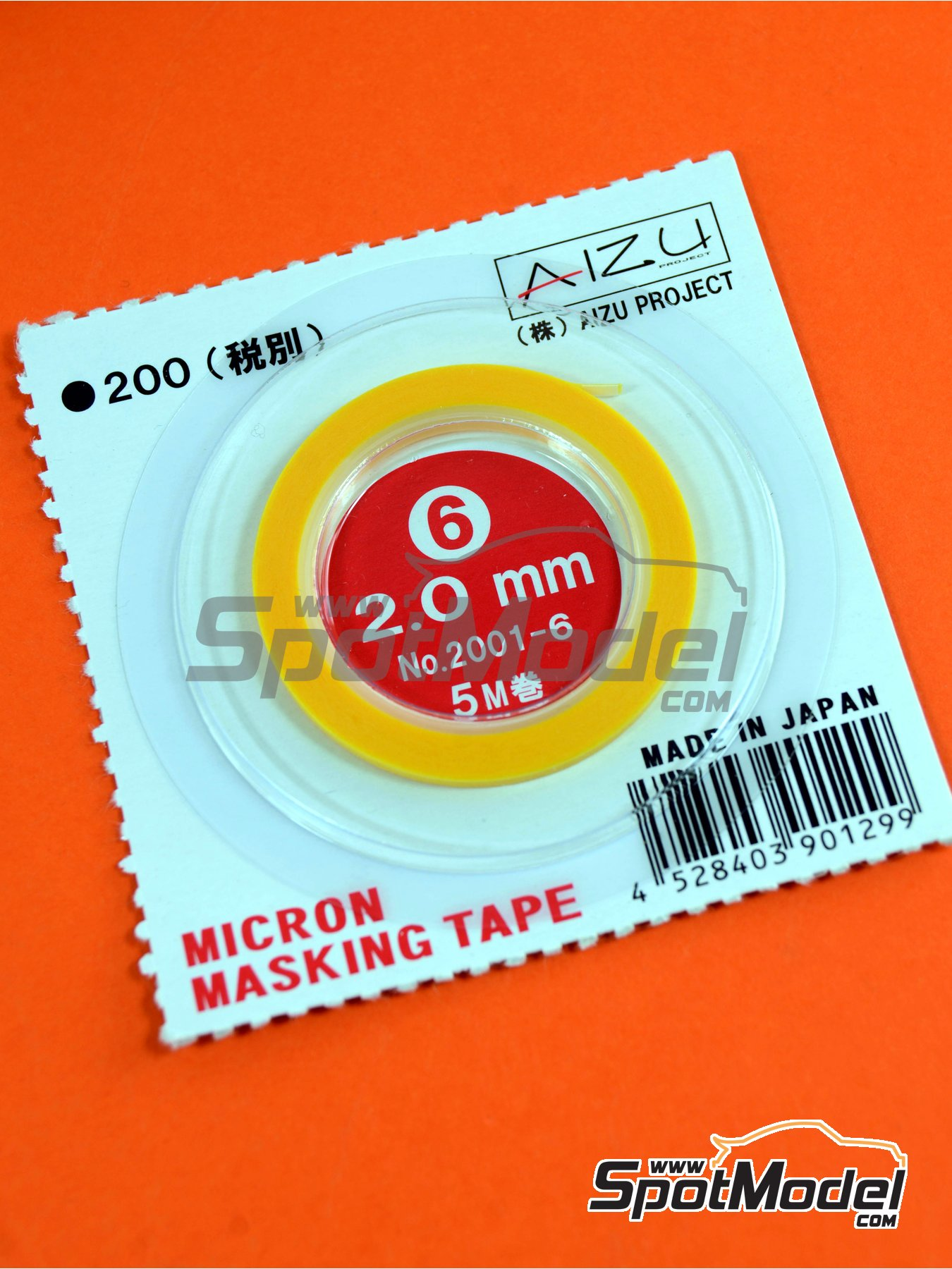 Micron masking tape 2,0mm x 5m | Masks manufactured by Aizu Project (ref. AIZU-2001-6) image
