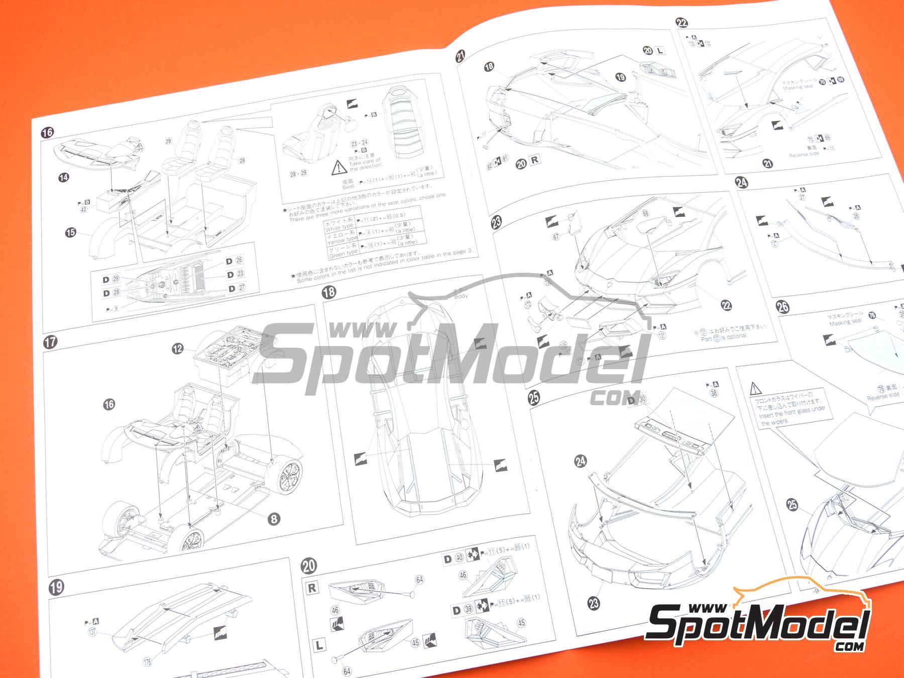 Image 12: Lamborghini Aventador LP700-4 | Model car kit in 1/24 scale manufactured by Aoshima (ref.00142)
