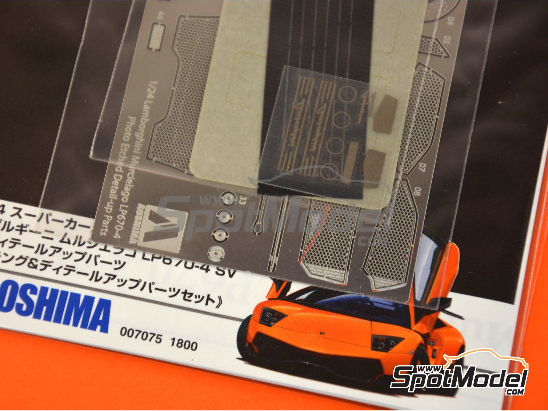Image 3: Lamborghini Murcielago LP670-4 SV SuperVeloce | Detail up set in 1/24 scale manufactured by Aoshima (ref. 00707)