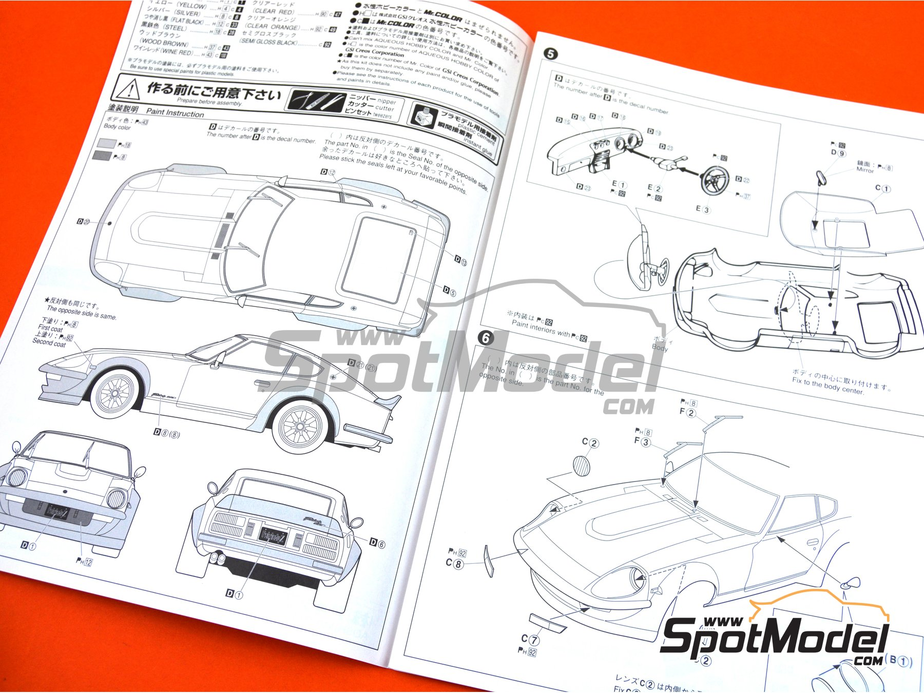 Image 9: Nissan Fairlady Z S30 Aerocustom | Model car kit in 1/24 scale manufactured by Aoshima (ref. 05305)