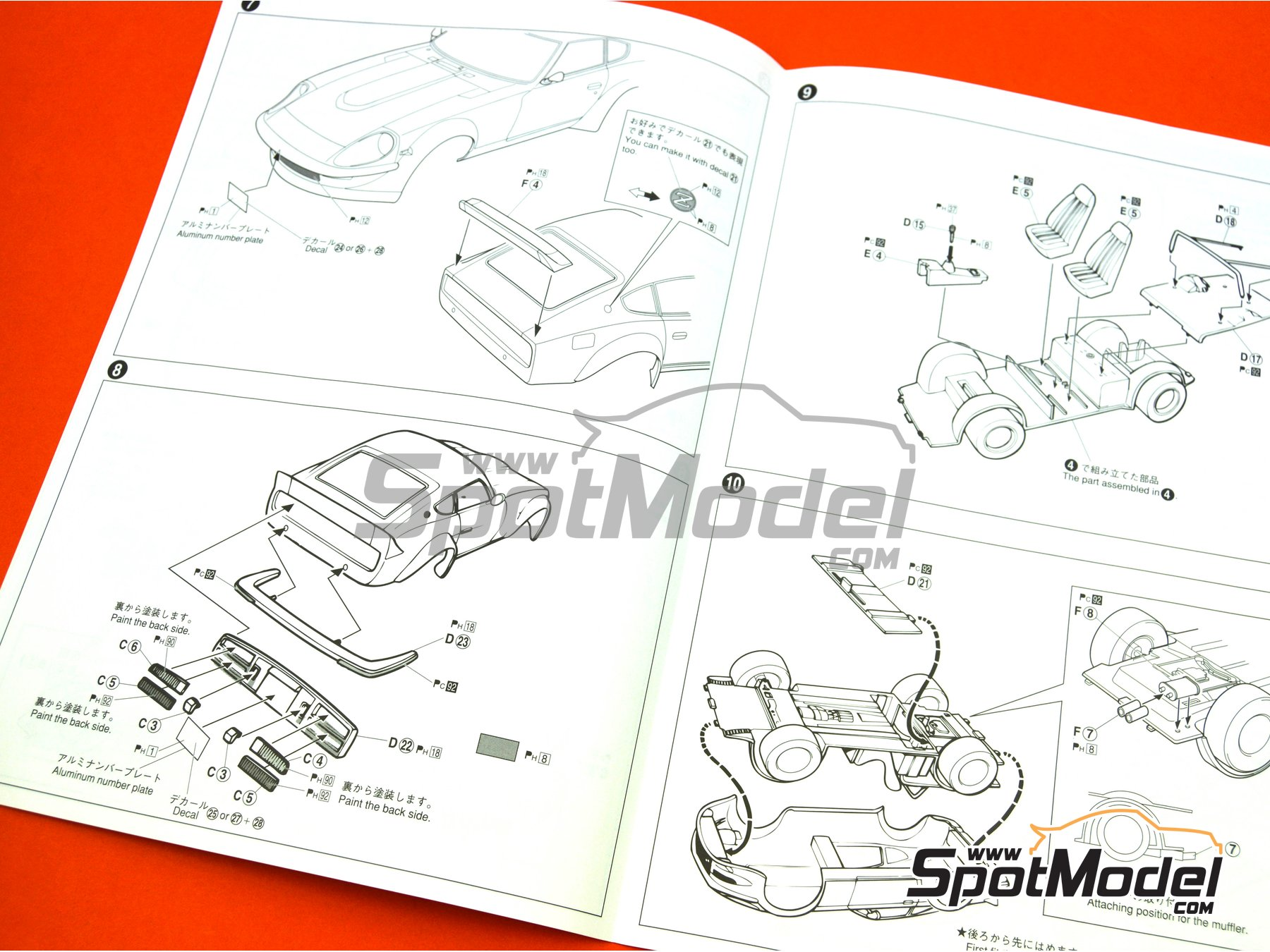 Image 10: Nissan Fairlady Z S30 Aerocustom | Model car kit in 1/24 scale manufactured by Aoshima (ref. 05305)