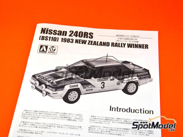 Image 10: Nissan 240RS BS110 - New Zealand rally 1983 | Model car kit in 1/24 scale manufactured by Aoshima (ref. 08579)