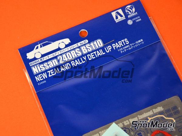 Image 1: Nissan 240RS | Detail up set in 1/24 scale manufactured by Aoshima (ref. 08580)