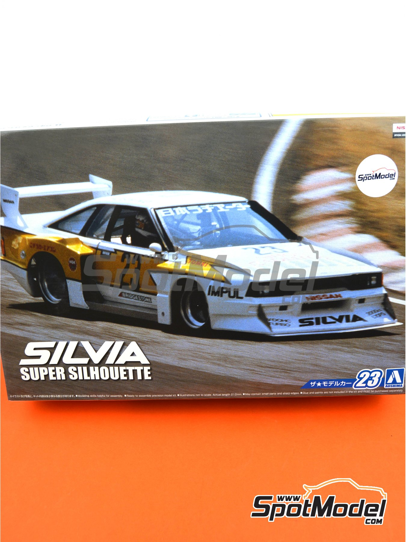 Nissan KS110 Silvia - Super Silhouette Series 1982 | Model car kit in 1/24 scale manufactured by Aoshima (ref. 4905083052303) image