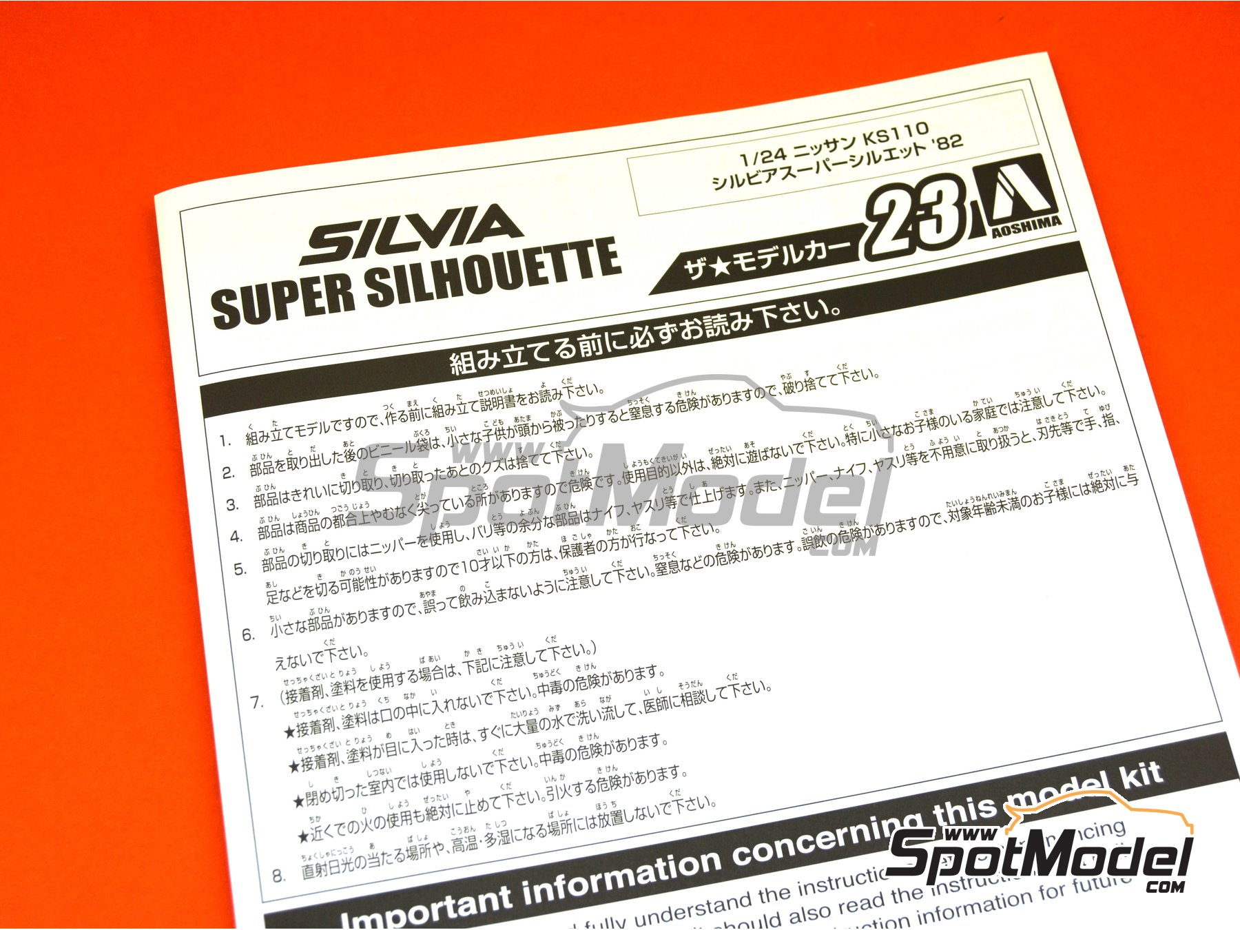 Image 9: Nissan KS110 Silvia - Super Silhouette Series 1982 | Model car kit in 1/24 scale manufactured by Aoshima (ref.4905083052303, also 05230, 23, 4905083-052303, AOS05230 and 52303)