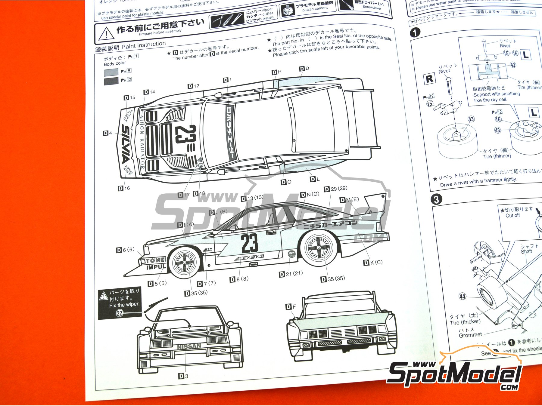 Image 10: Nissan KS110 Silvia - Super Silhouette Series 1982 | Model car kit in 1/24 scale manufactured by Aoshima (ref.4905083052303, also 05230, 23, 4905083-052303, AOS05230 and 52303)