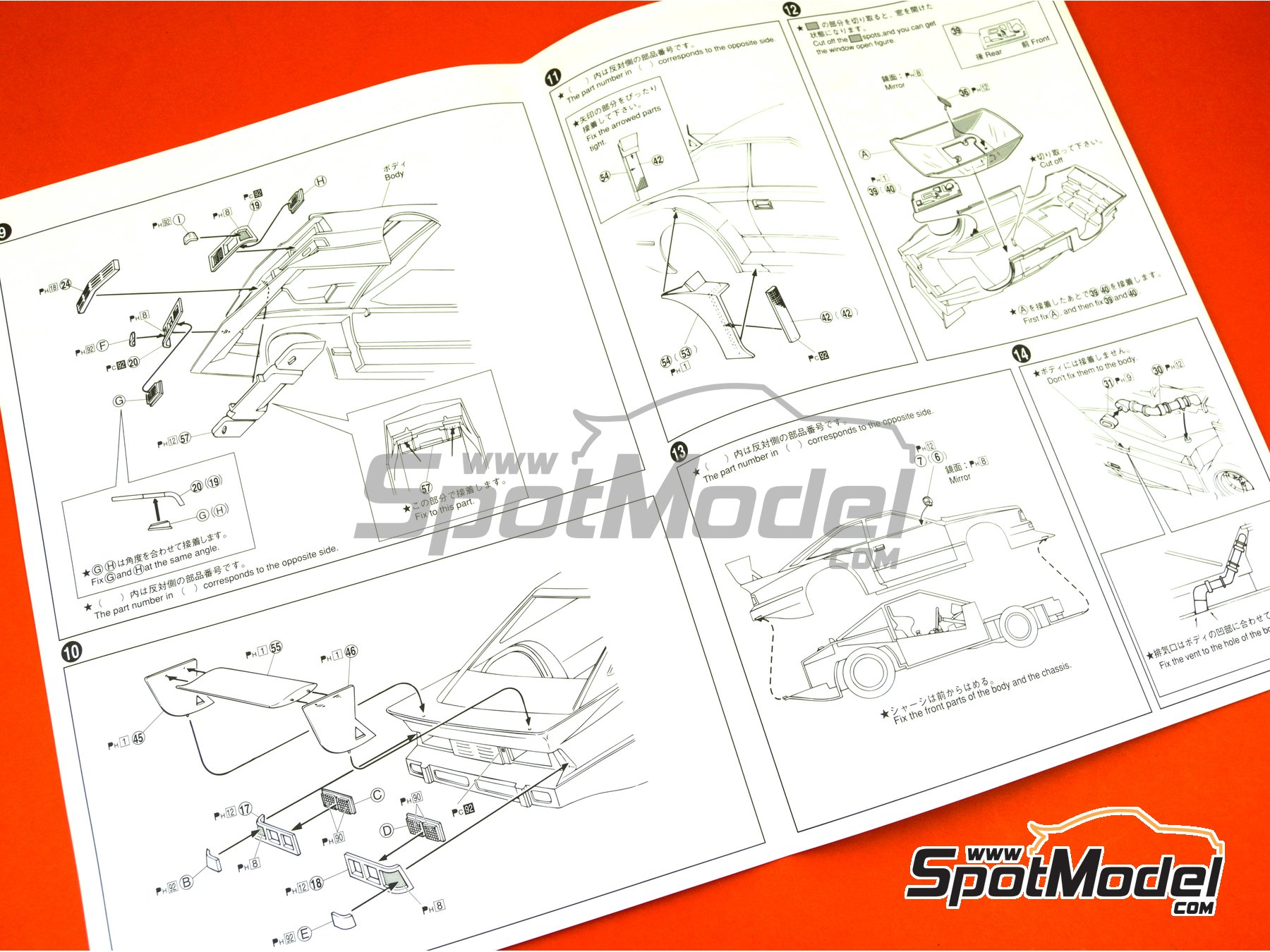 Image 12: Nissan KS110 Silvia - Super Silhouette Series 1982 | Model car kit in 1/24 scale manufactured by Aoshima (ref.4905083052303, also 05230, 23, 4905083-052303, AOS05230 and 52303)