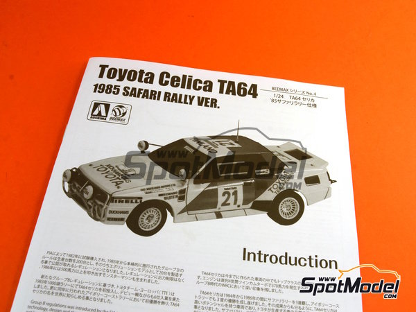 Image 29: Toyota TA64 Celica - Safari Rally 1985 | Model car kit in 1/24 scale manufactured by Beemax Model Kits (ref.B24004, also Aoshima 084564)