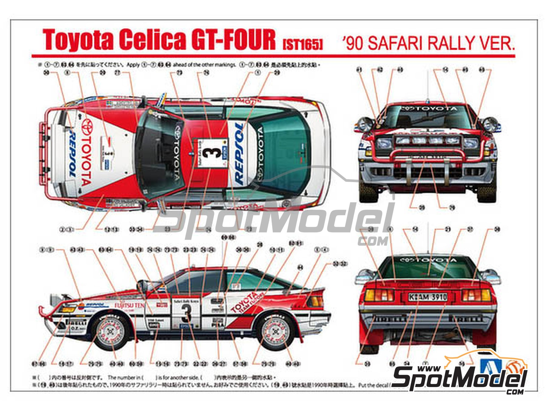Image 2: Toyota Celica GT-Four ST165 Group A Repsol - Safari Rally 1990 | Model car kit in 1/24 scale manufactured by Beemax Model Kits (ref.B24006, also Aoshima 097885)