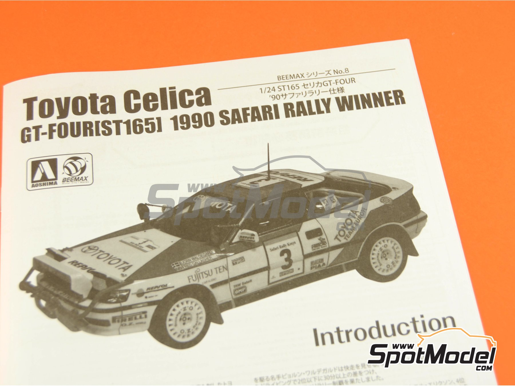 Image 14: Toyota Celica GT-Four ST165 Group A Repsol - Safari Rally 1990 | Model car kit in 1/24 scale manufactured by Beemax Model Kits (ref.B24006, also Aoshima 097885)