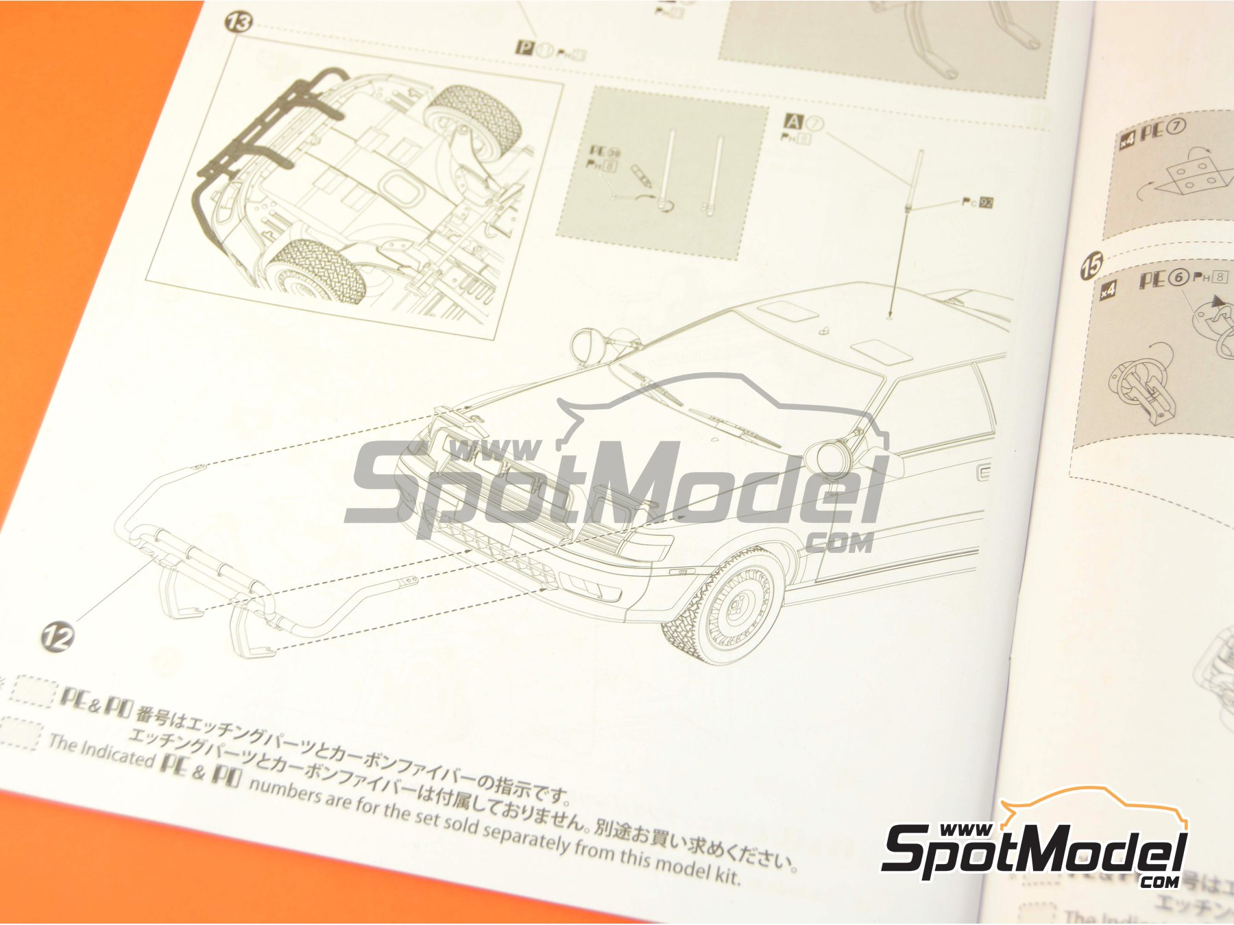 Image 17: Toyota Celica GT-Four ST165 Group A Repsol - Safari Rally 1990 | Model car kit in 1/24 scale manufactured by Beemax Model Kits (ref.B24006, also Aoshima 097885)