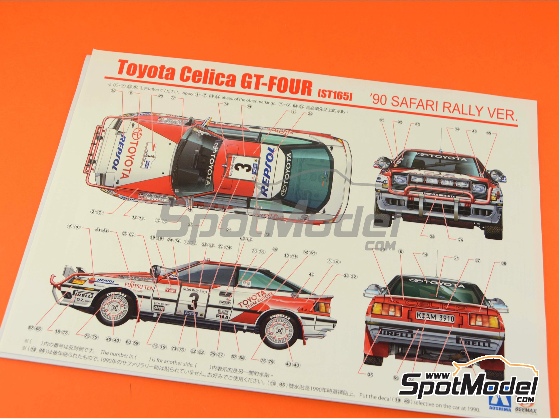 Image 18: Toyota Celica GT-Four ST165 Group A Repsol - Safari Rally 1990 | Model car kit in 1/24 scale manufactured by Beemax Model Kits (ref.B24006, also Aoshima 097885)