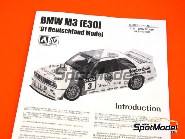 Image 10: BMW M3 E30 Warsteiner - DTM 1991 | Model car kit in 1/24 scale manufactured by Beemax Model Kits (ref. B24007)