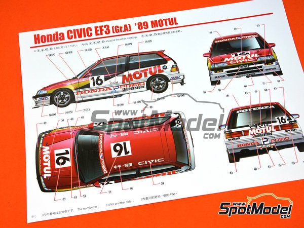 Image 12: Honda Civic EF3 Group A Motul Castrol -  1988 | Model car kit in 1/24 scale manufactured by Beemax Model Kits (ref. B24009)