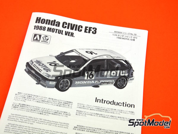 Image 13: Honda Civic EF3 Group A Motul Castrol -  1988 | Model car kit in 1/24 scale manufactured by Beemax Model Kits (ref. B24009)