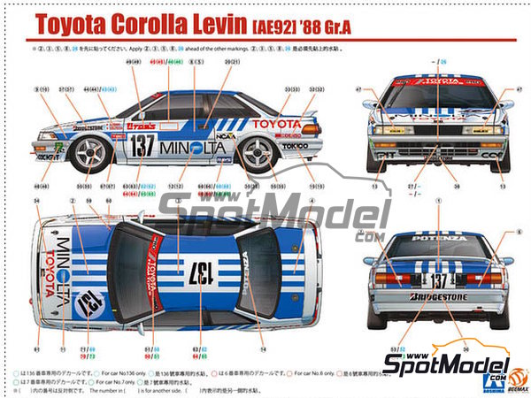 Image 8: Toyota Corolla Levin AE92 Group A Minolta -  1988 | Model car kit in 1/24 scale manufactured by Beemax Model Kits (ref. B24010)