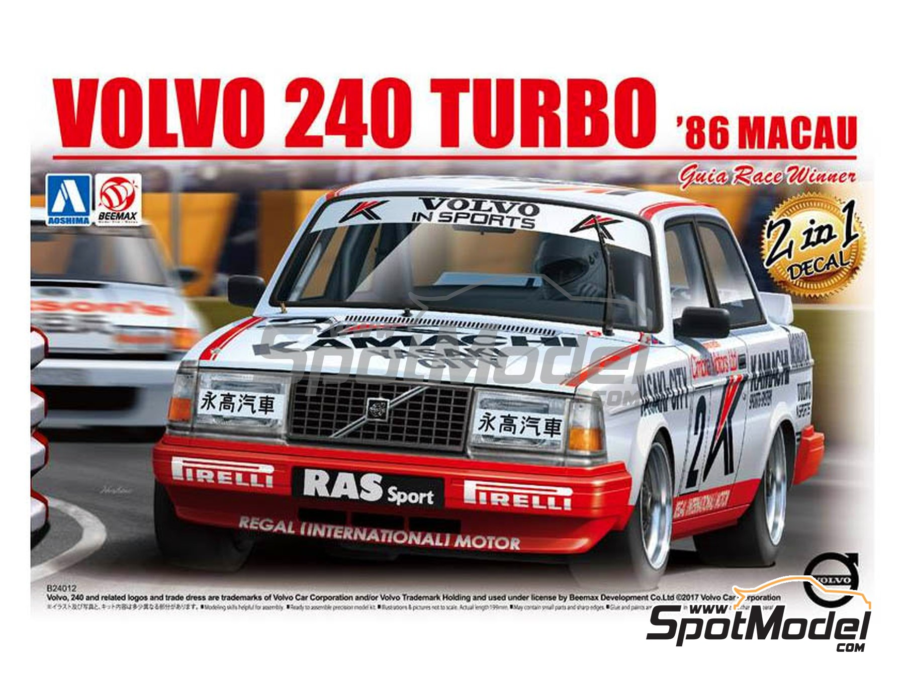 Image 1: Volvo 240 Turbo Group A Kamachi - Volvo Dealer Team Europe - Inter TEC championship Fuji Speedway, Guia Race of Macau 1985 and 1986 | Model car kit in 1/24 scale manufactured by Beemax Model Kits (ref. B24012)