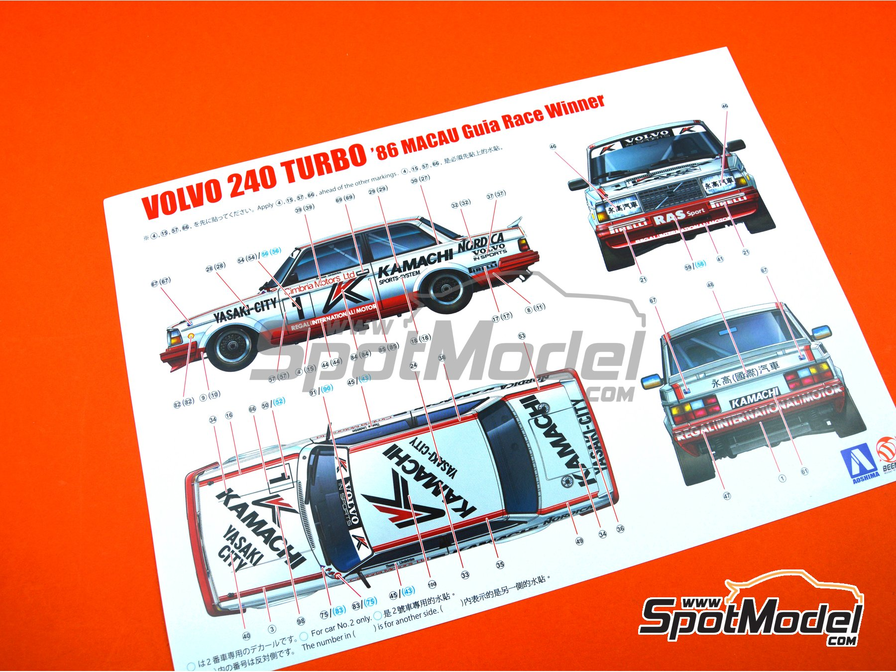 Image 14: Volvo 240 Turbo Group A Kamachi - Volvo Dealer Team Europe - Inter TEC championship Fuji Speedway, Guia Race of Macau 1985 and 1986 | Model car kit in 1/24 scale manufactured by Beemax Model Kits (ref. B24012)