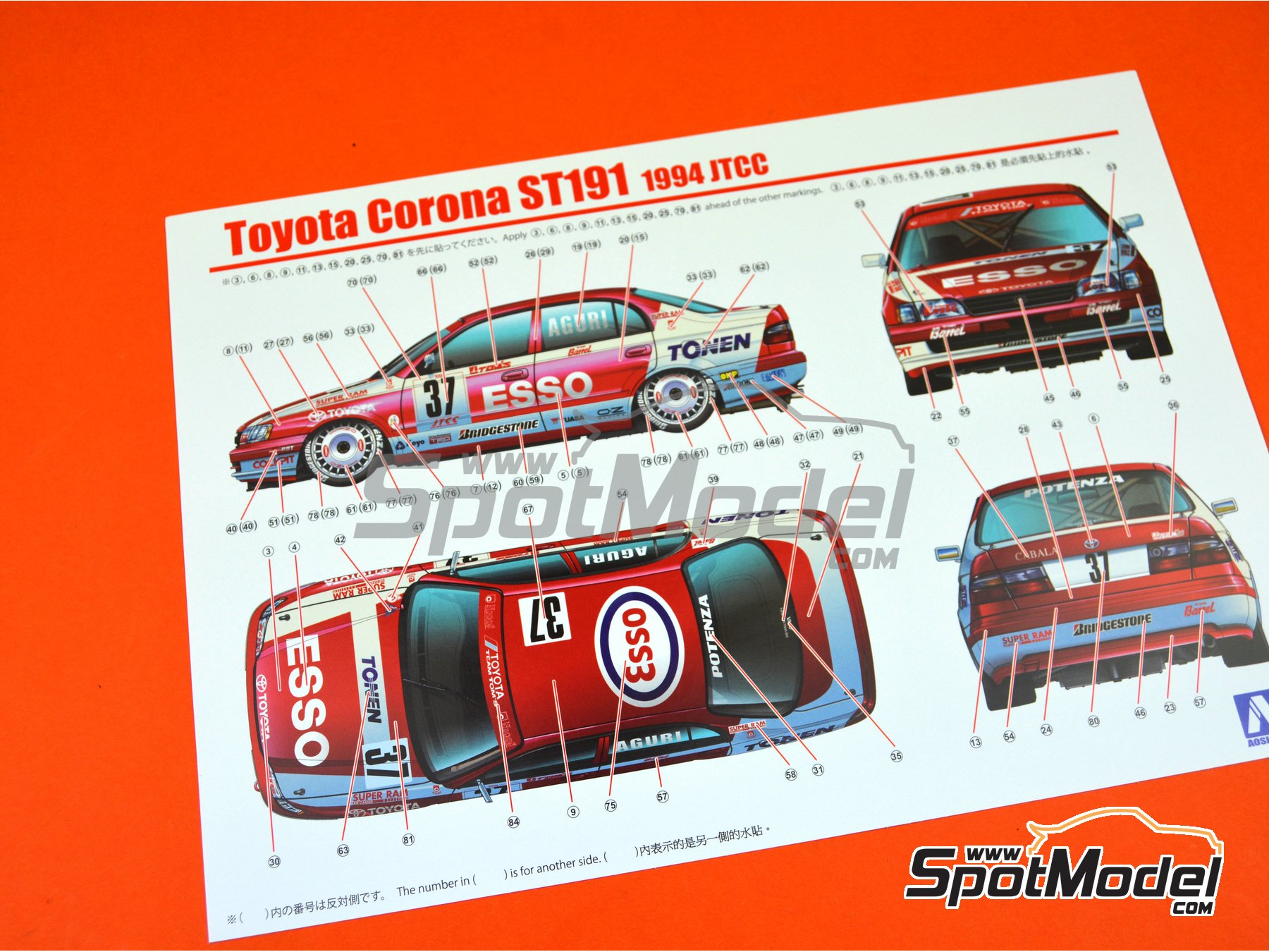 Image 12: Toyota Corona ST191 Zent - Japan Touring Car Championship (JTCC) 1994 | Model car kit in 1/24 scale manufactured by Beemax Model Kits (ref.B24013)