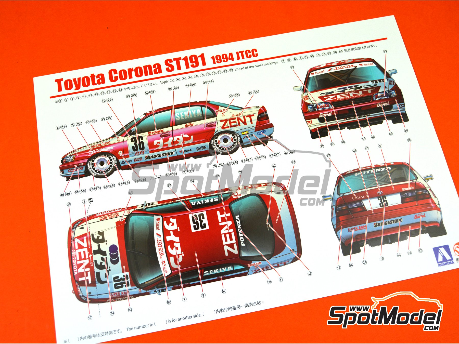 Image 13: Toyota Corona ST191 Zent - Japan Touring Car Championship (JTCC) 1994 | Model car kit in 1/24 scale manufactured by Beemax Model Kits (ref.B24013)
