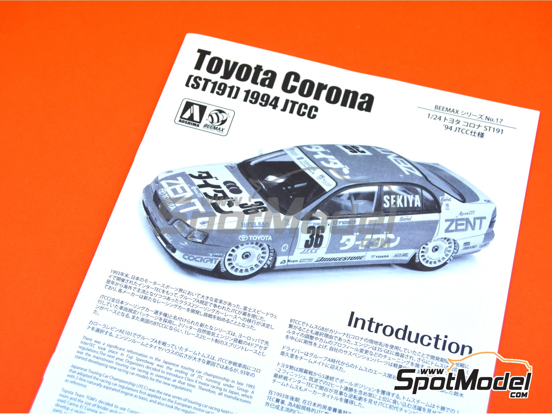 Image 14: Toyota Corona ST191 Zent - Japan Touring Car Championship (JTCC) 1994 | Model car kit in 1/24 scale manufactured by Beemax Model Kits (ref.B24013)