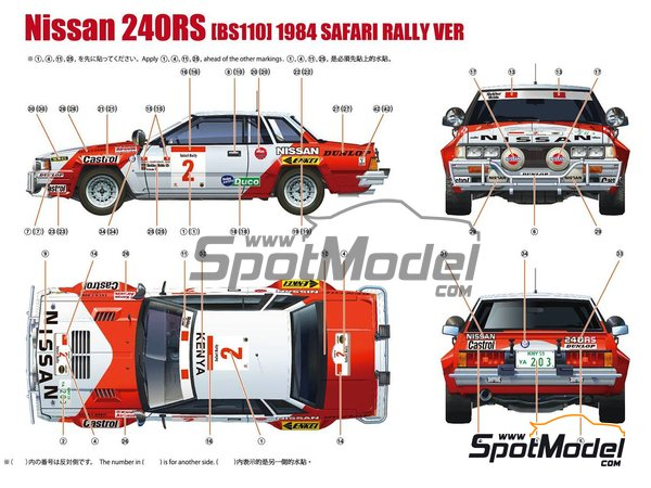 Image 4: Nissan 240RS BS110 Group B - Safari Rally 1984 | Model car kit in 1/24 scale manufactured by Beemax Model Kits (ref. B24014)