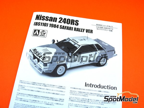 Image 16: Nissan 240RS BS110 Group B - Safari Rally 1984 | Model car kit in 1/24 scale manufactured by Beemax Model Kits (ref. B24014)