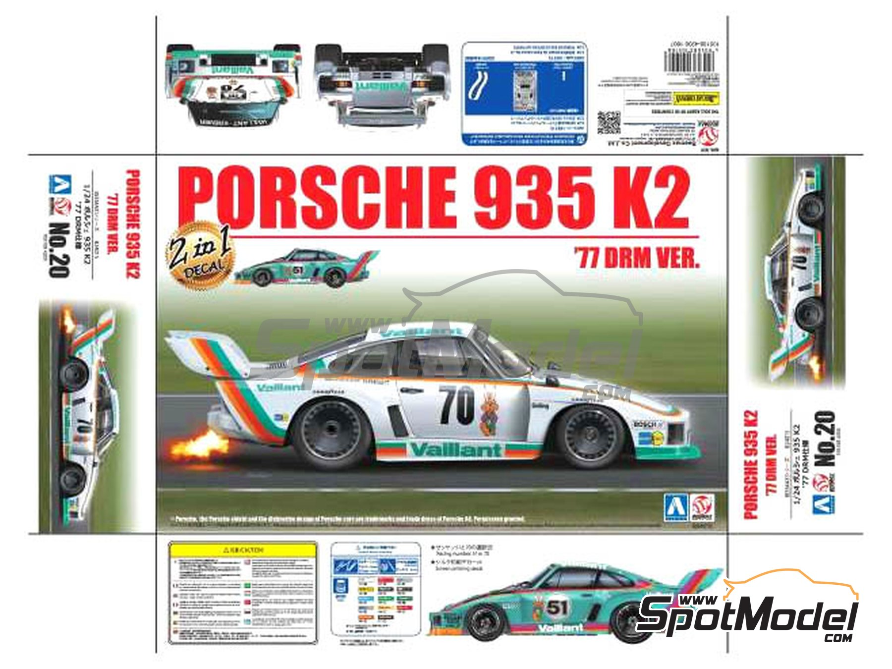 Image 9: Porsche 935 K2 Kremer Vaillant - Deutsche Rennsport Meisterschaft DRM 1977 | Model car kit in 1/24 scale manufactured by Beemax Model Kits (ref. B24015, also 105108, aos10510 and 4905083105108)