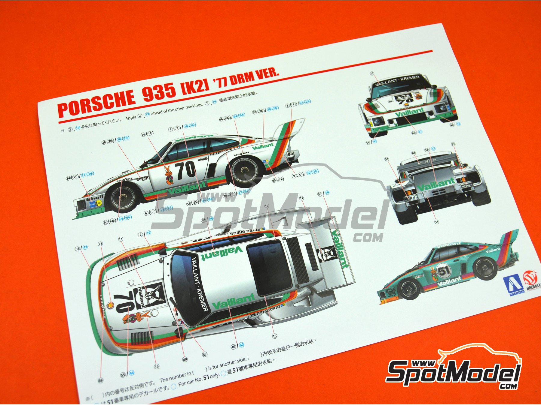 Image 29: Porsche 935 K2 Kremer Vaillant - Deutsche Rennsport Meisterschaft DRM 1977 | Model car kit in 1/24 scale manufactured by Beemax Model Kits (ref. B24015, also 105108, aos10510 and 4905083105108)