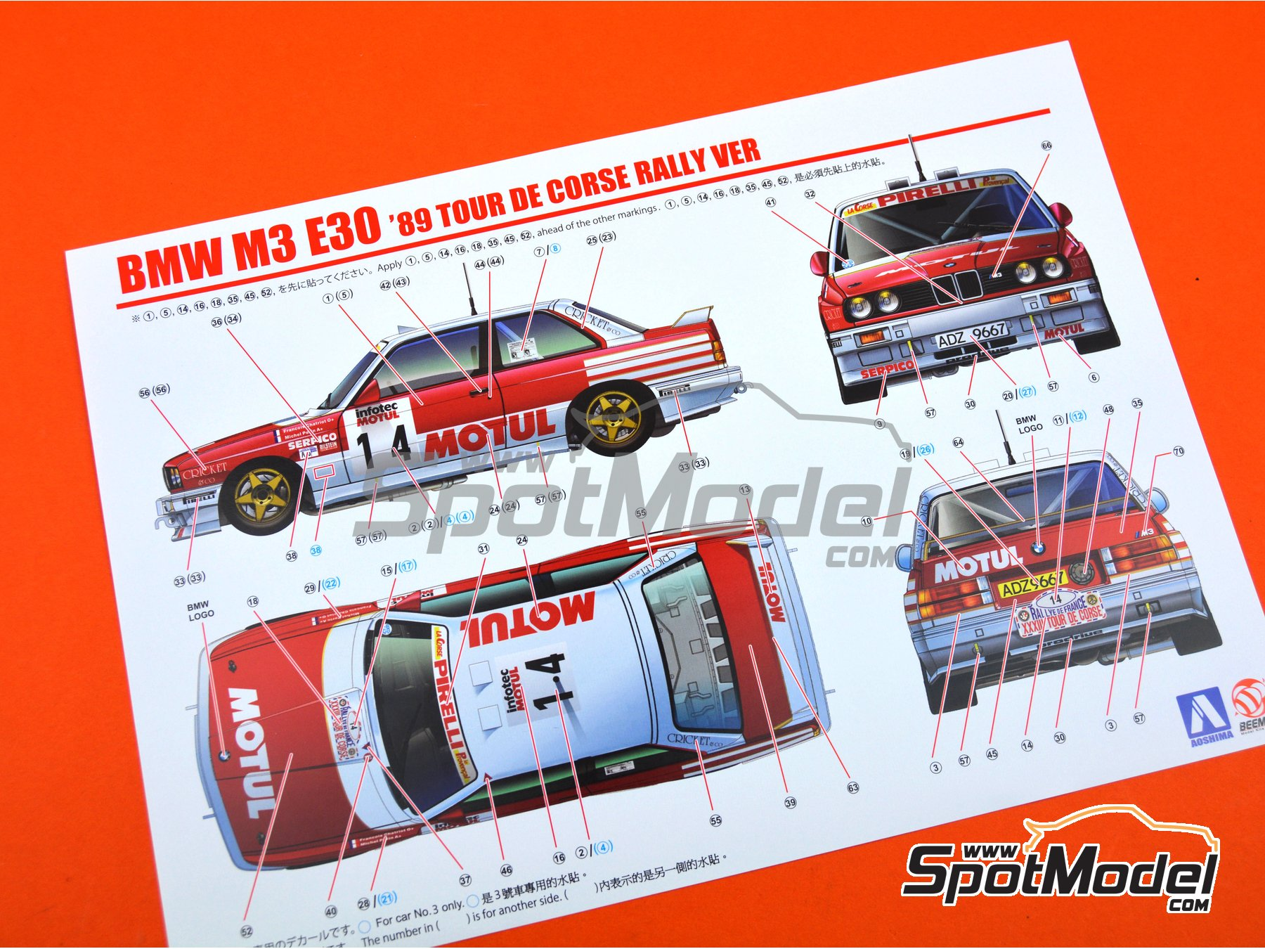 Image 22: BMW M3 E30 Rally Group A Bastos Motul - Tour de Corse 1988 | Model car kit in 1/24 scale manufactured by Beemax Model Kits (ref. B24016)