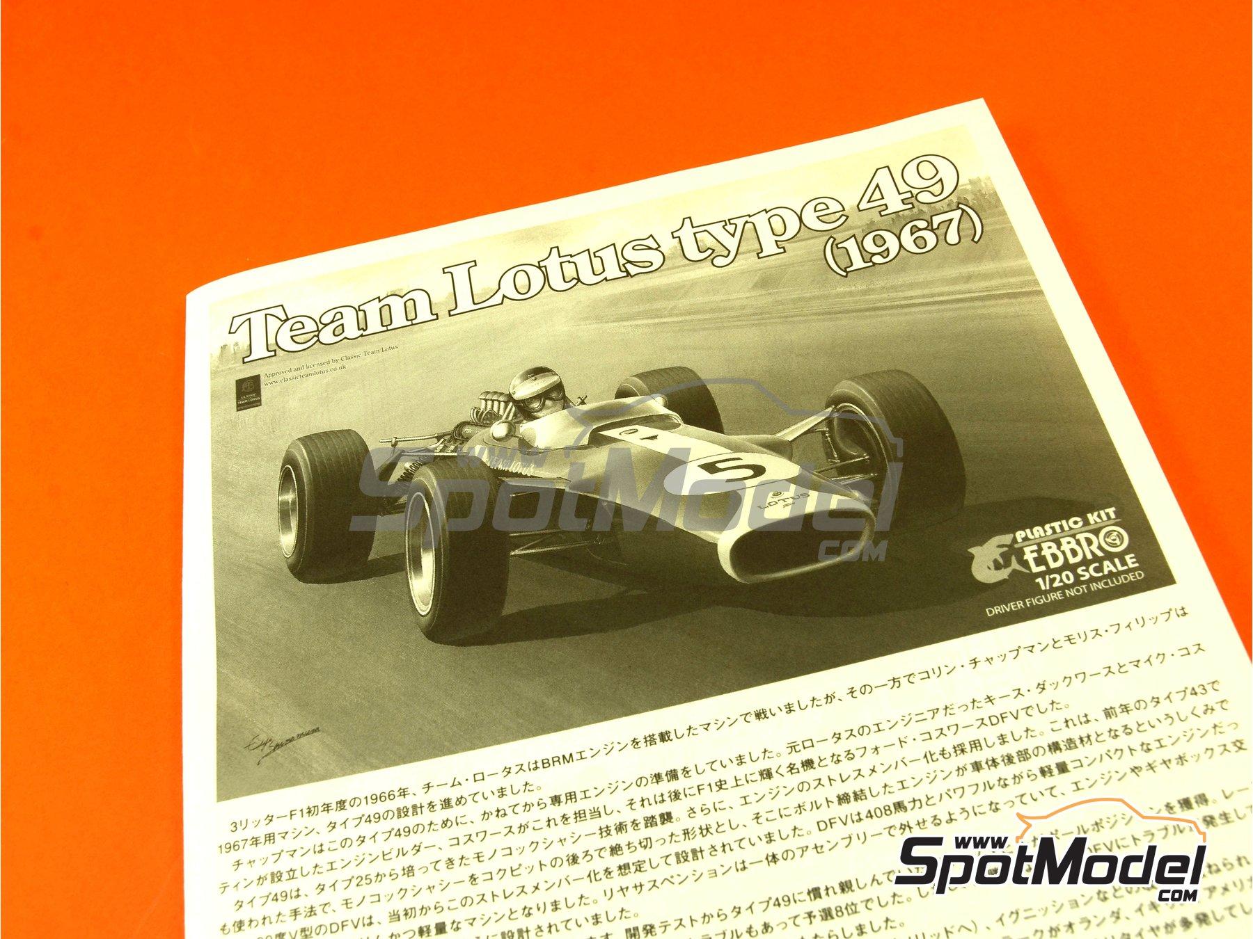 Image 8: Lotus Ford Type 49 Shell - Gran Premio de Formula 1 de Holanda, Gran Premio de Fórmula 1 de Inglaterra, Gran Premio de Fórmula 1 de Italia, Gran Premio de Fórmula 1 de Mexico, Gran Premio de Fórmula 1 de Sudafrica, Gran Premio de Fórmula 1 de USA 1967 y 1968 | Maqueta de coche en escala1/20 fabricado por Ebbro (ref.EBR20004, tambien 20004)