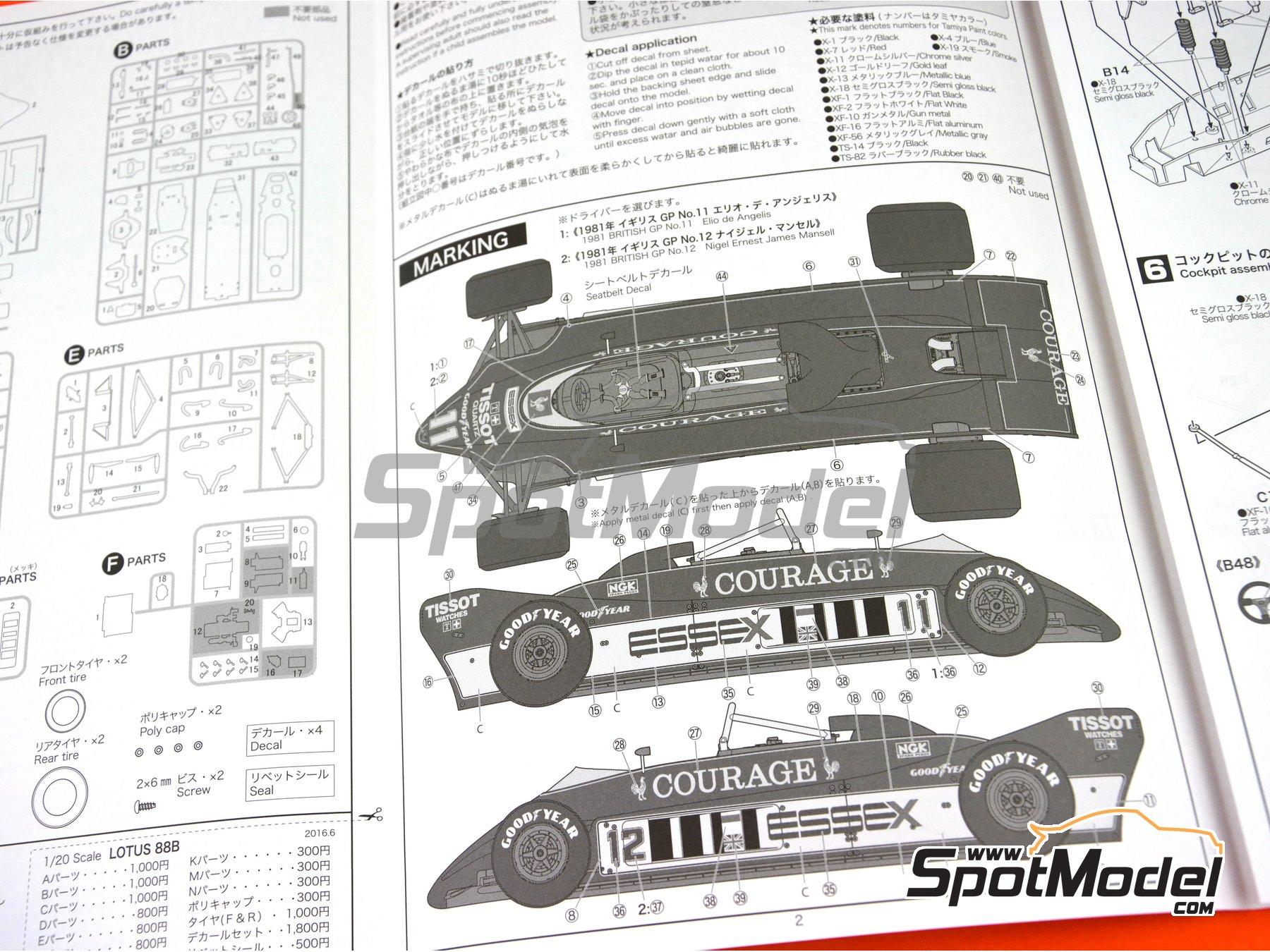 Image 14: Lotus Ford Type 88B Essex - Gran Premio de Fórmula 1 de Inglaterra 1981 | Maqueta de coche en escala1/20 fabricado por Ebbro (ref.EBR20010, tambien 20010)