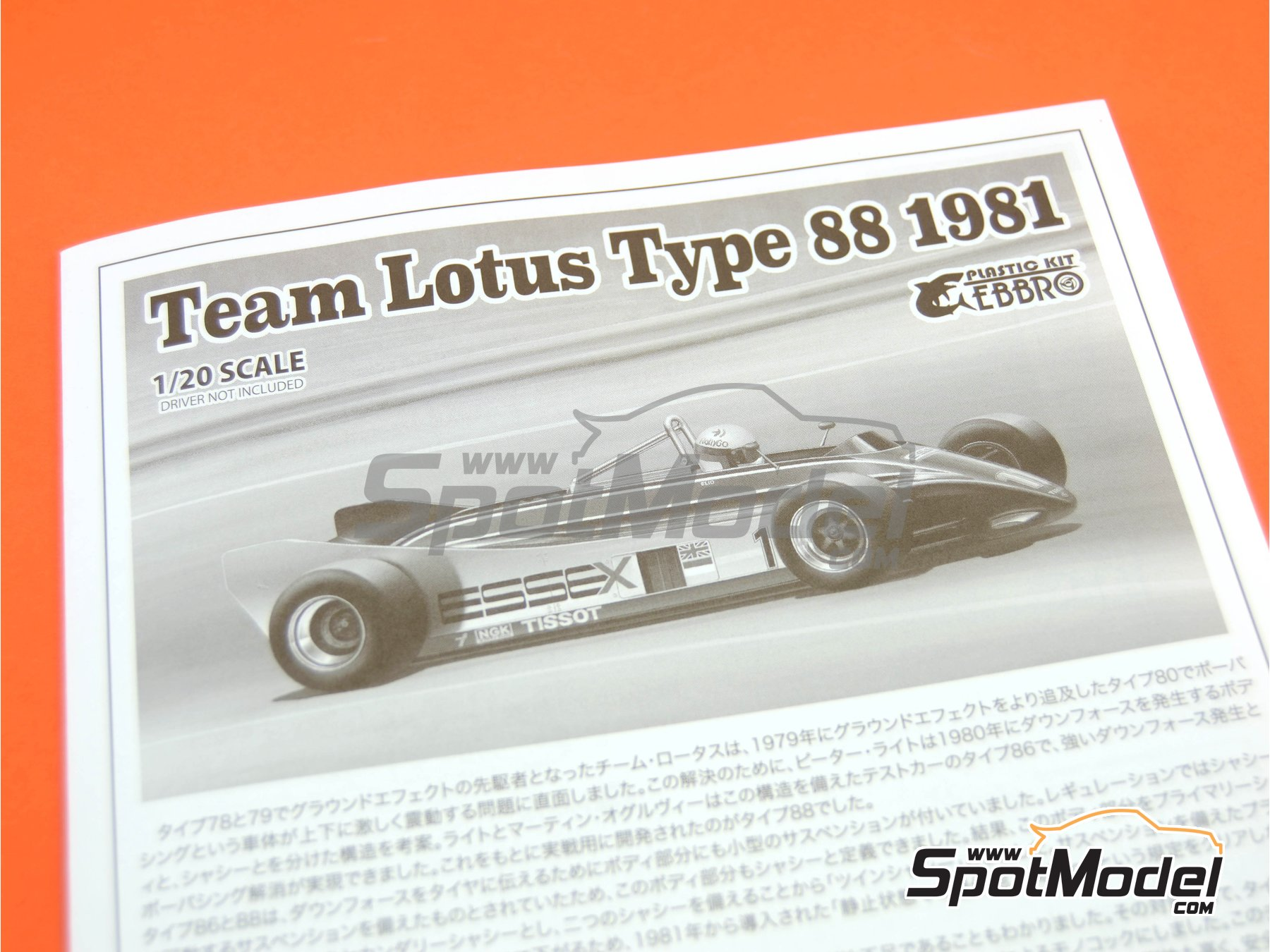 Image 11: Lotus Ford Type 88 - Gran Premio de USA West Long Beach 1981 | Maqueta de coche en escala 1/20 fabricado por Ebbro (ref. EBR20011)