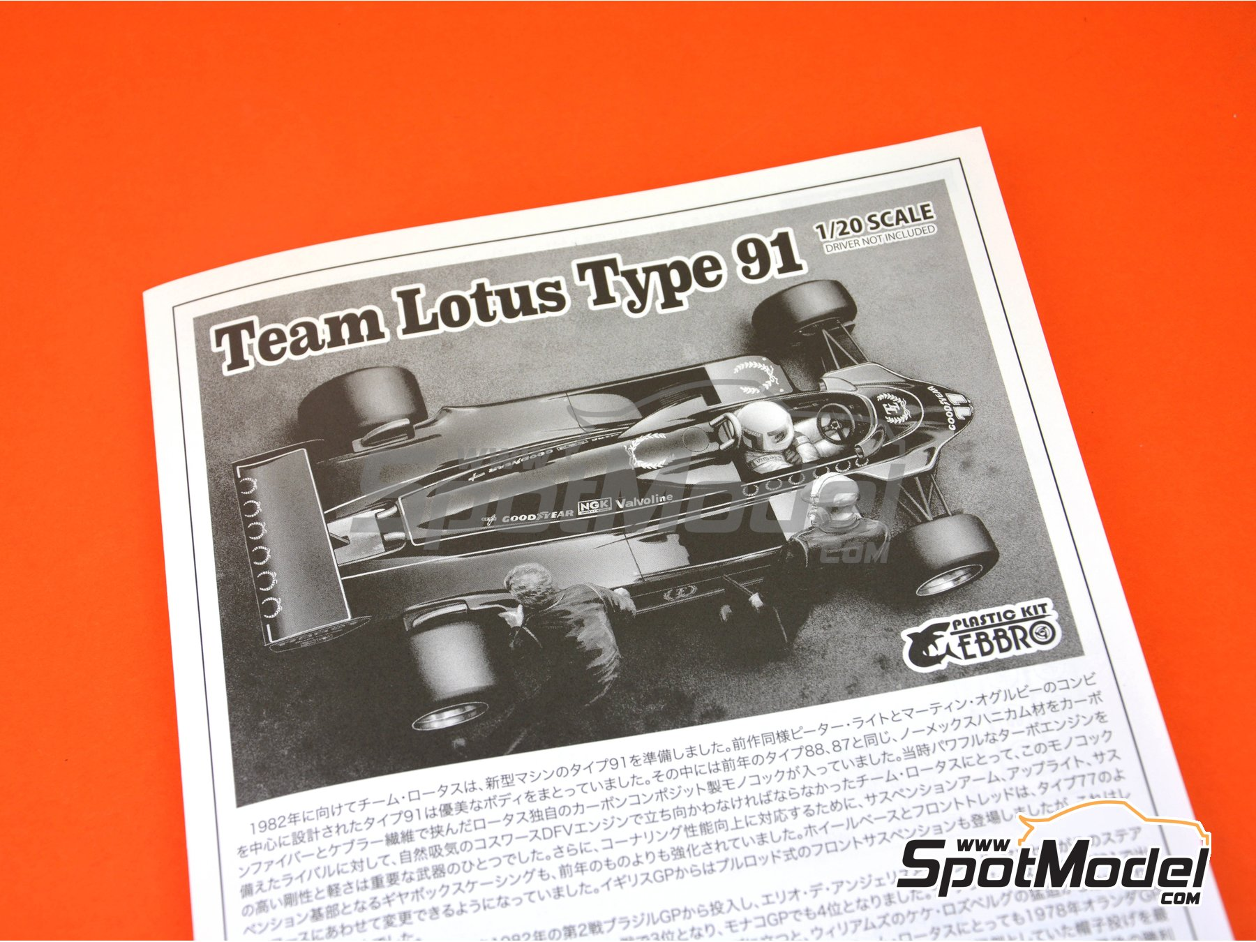 Image 12: Lotus Ford Type 91 John Player Special - British Grand Prix 1982 | Model car kit in 1/20 scale manufactured by Ebbro (ref. EBR20012)