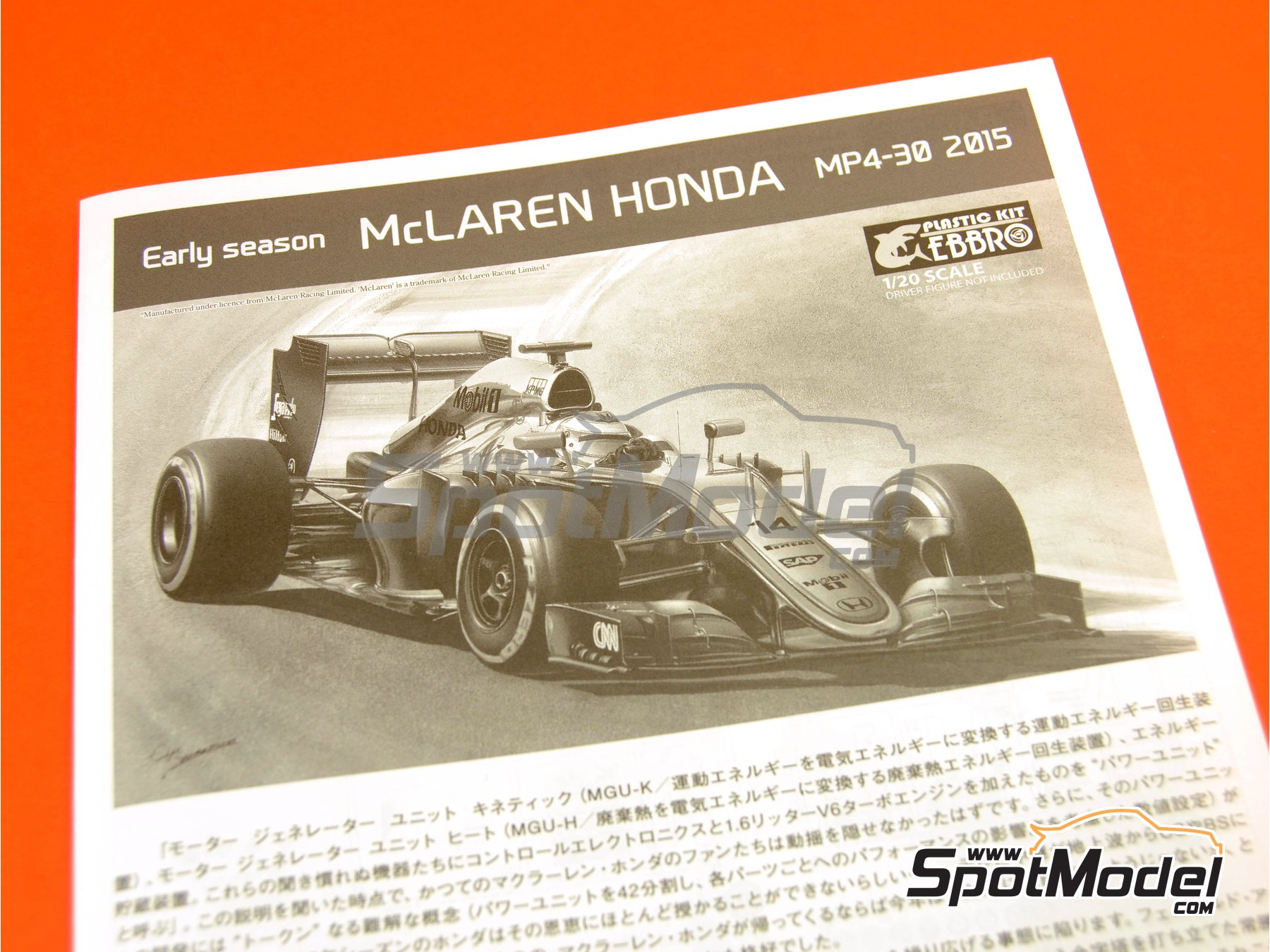 Image 10: McLaren Honda MP4/30 - World Championship 2015 | Model car kit in 1/20 scale manufactured by Ebbro (ref. EBR20013)