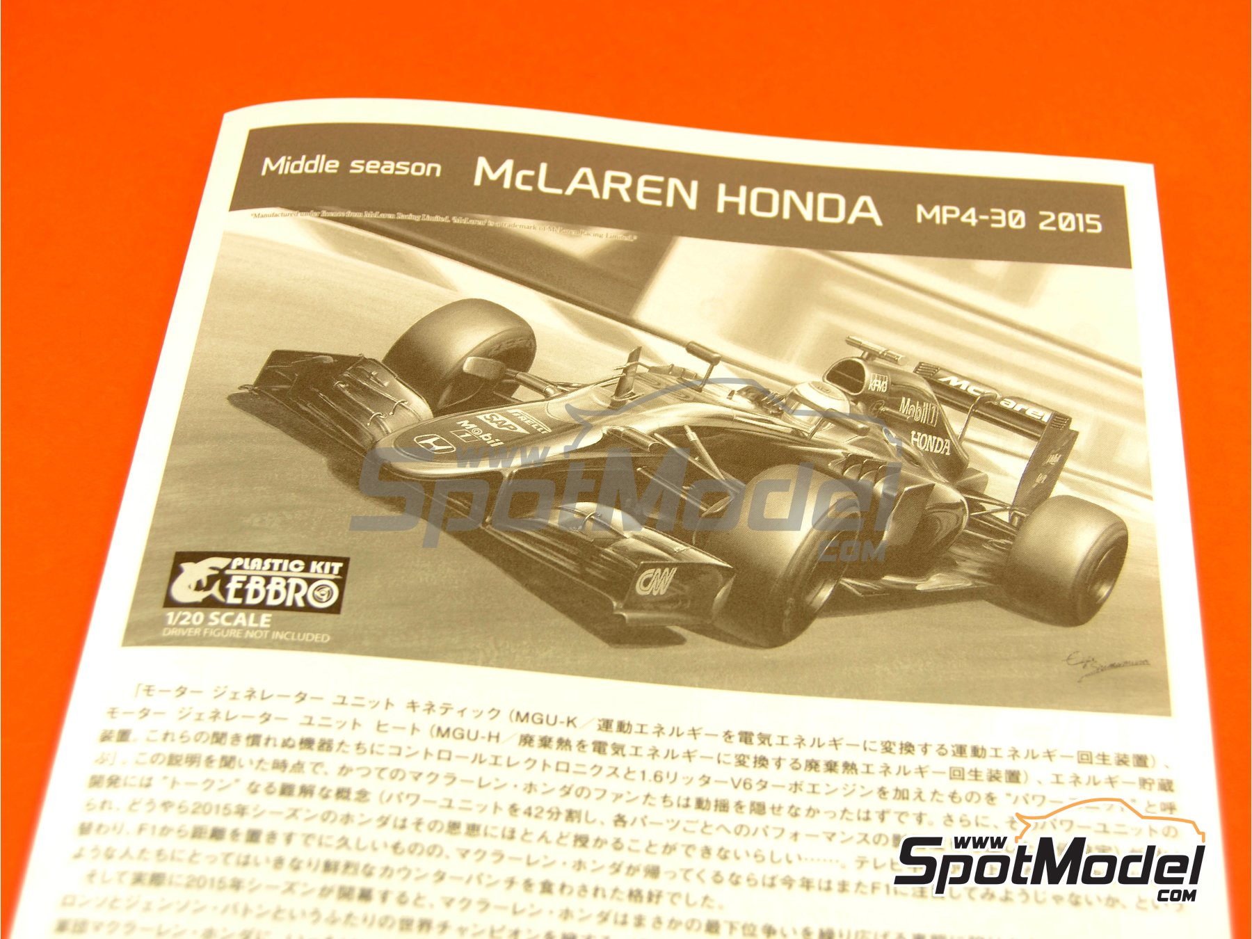 Image 12: McLaren Honda MP4/30 - FIA Formula 1 World Championship 2015 | Model car kit in 1/20 scale manufactured by Ebbro (ref. EBR20014)