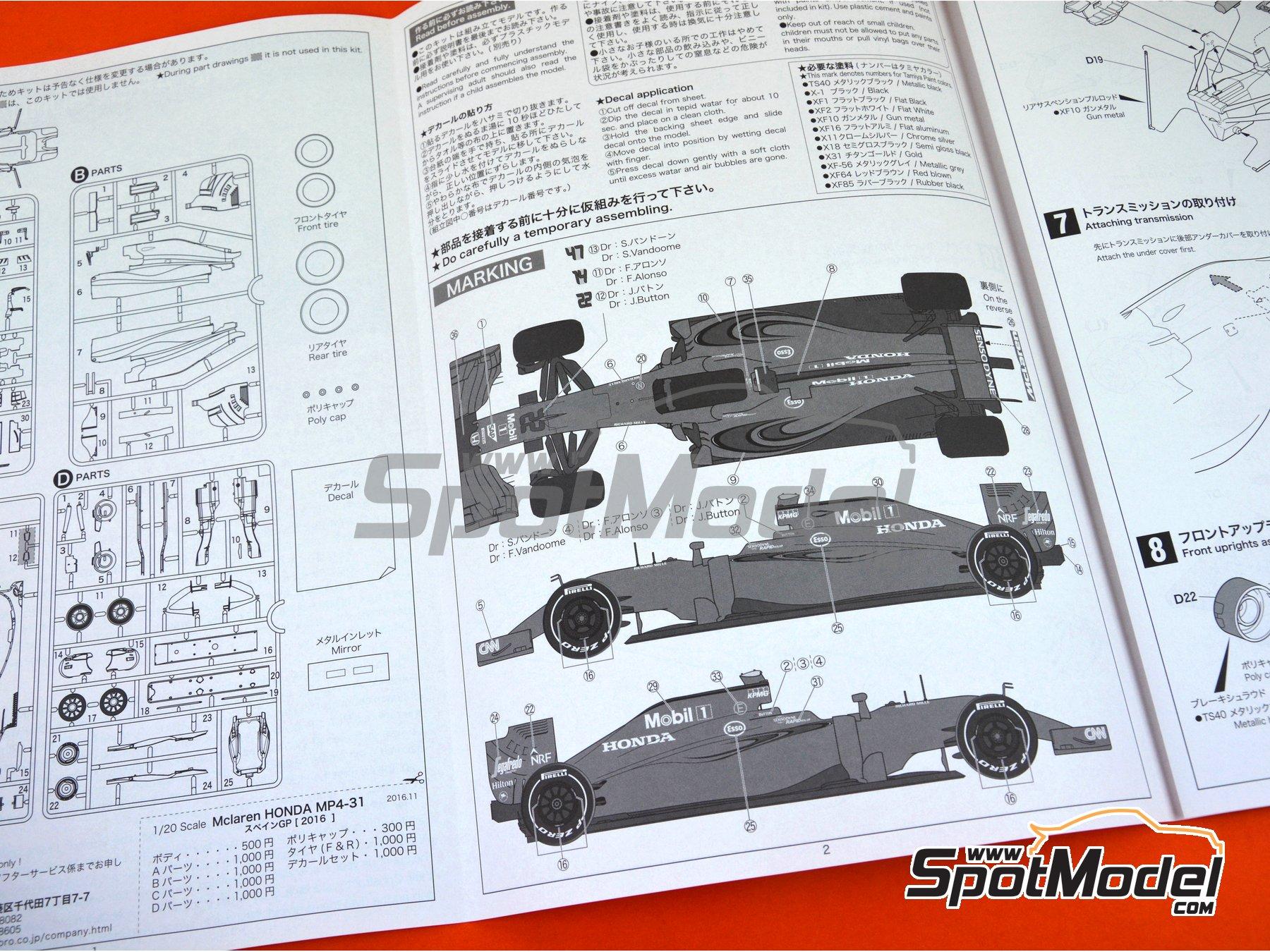 Image 23: McLaren Honda MP4/31 - Spanish Grand Prix 2016 | Model car kit in 1/20 scale manufactured by Ebbro (ref.EBR20018)
