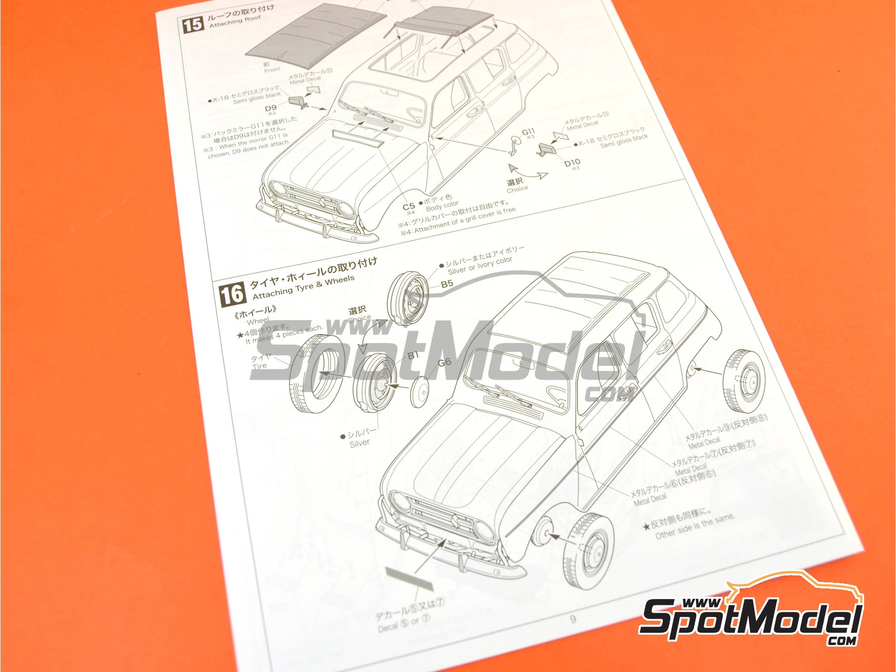 Image 18: Renault 4L | Model car kit in 1/24 scale manufactured by Ebbro (ref.EBR25002, also 25002)