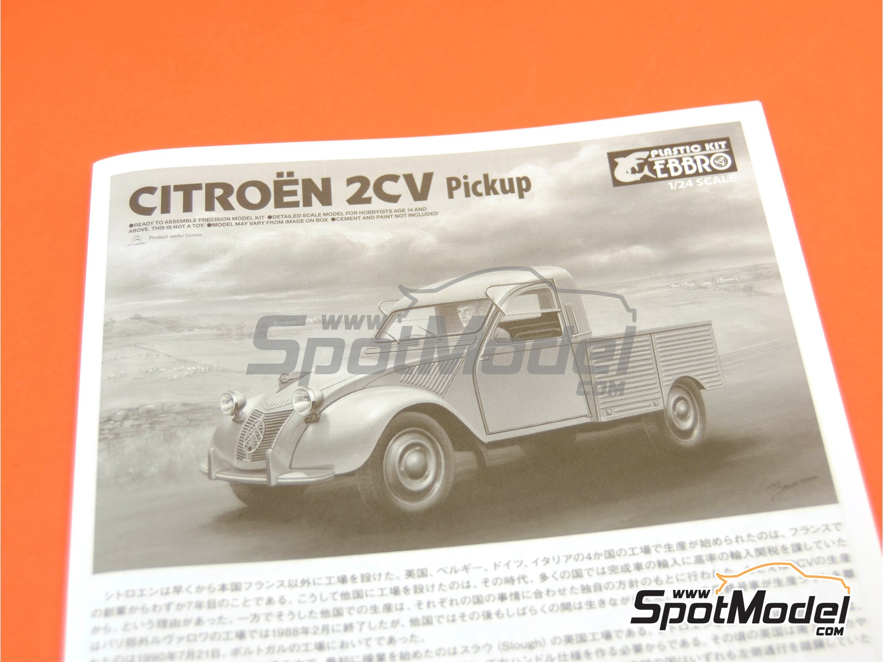 Image 9: Citroën 2CV | Model car kit in 1/24 scale manufactured by Ebbro (ref. EBR25004, also 25004)