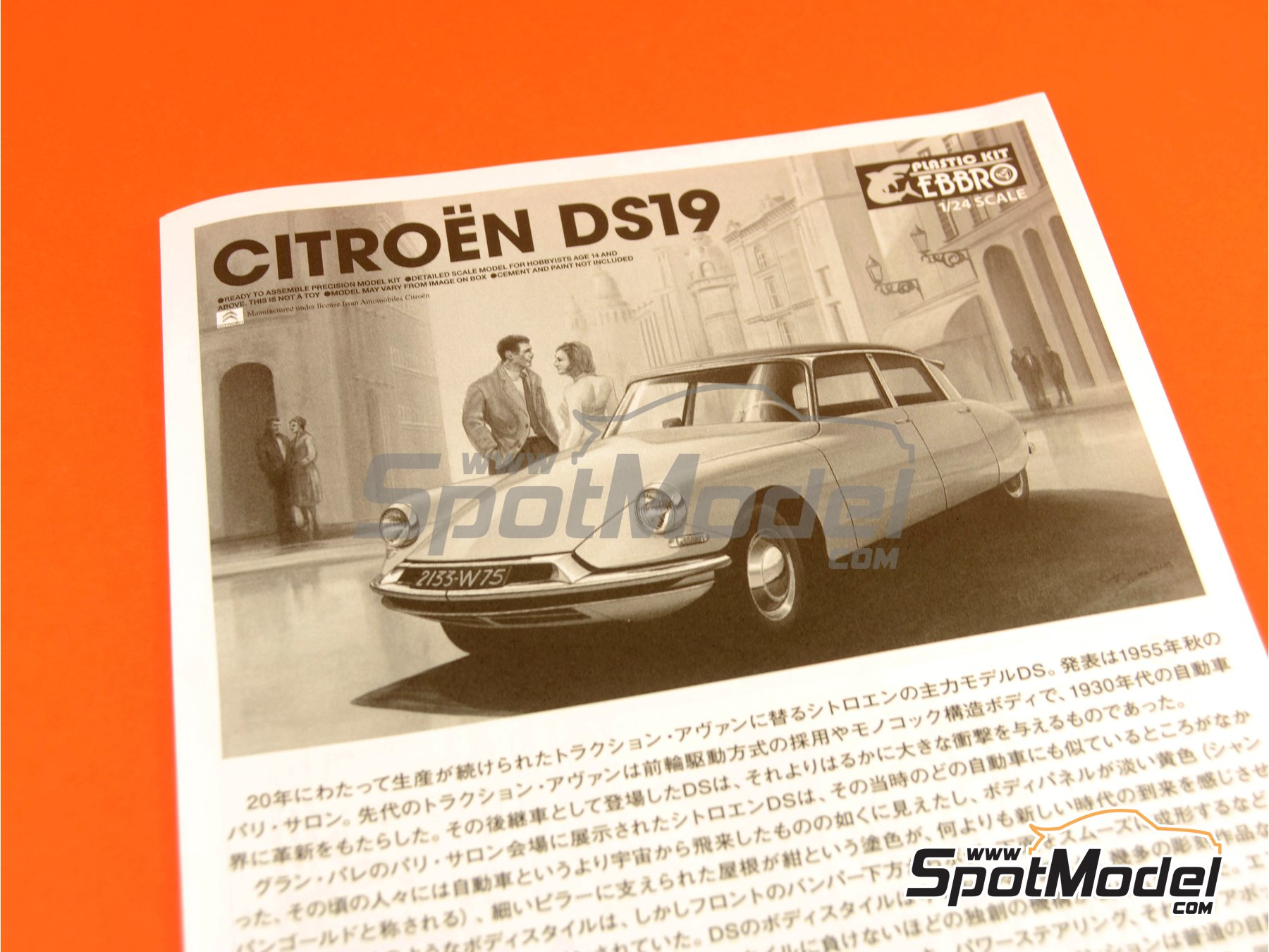 Image 11: Citroën DS19 | Model car kit in 1/24 scale manufactured by Ebbro (ref. EBR25005, also 25005)