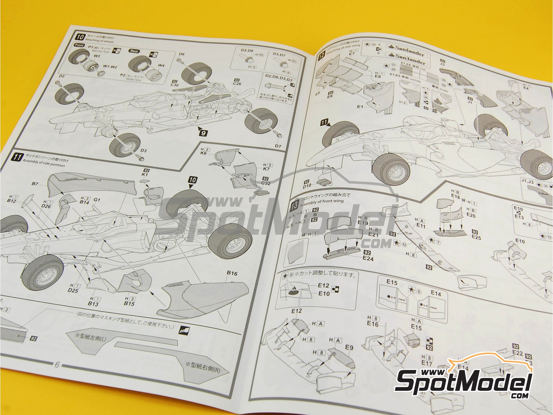 Image 16: Ferrari 150 Italia Banco Santander - Japanese Formula 1 Grand Prix 2011 | Model car kit in 1/20 scale manufactured by Fujimi (ref.FJ092010, also GP-13, FJ09201, 092010 and 09201)