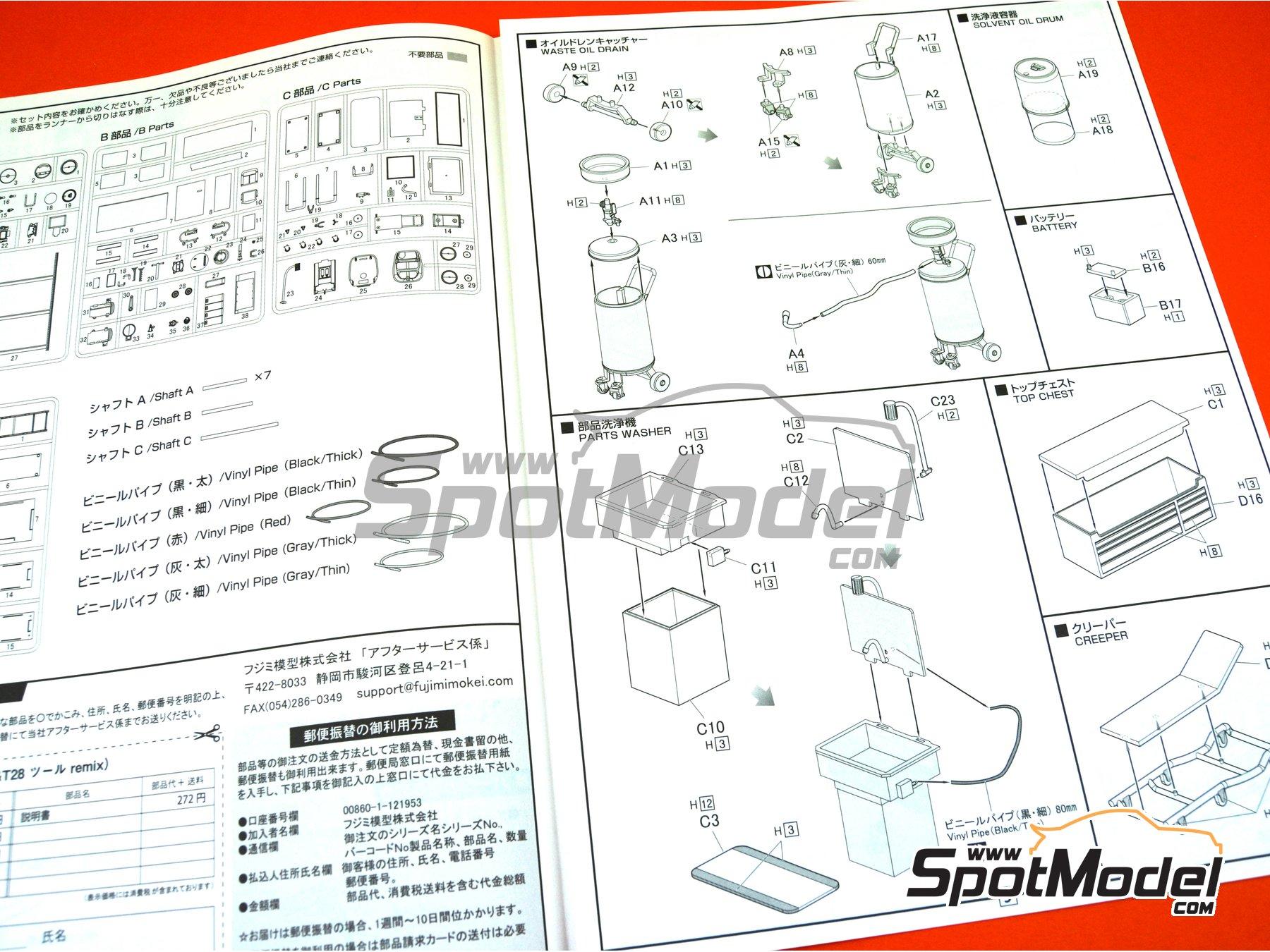 Image 7: Set de Herramientas | Maqueta en escala1/24 fabricado por Fujimi (ref.FJ114392, tambien 114392, 11439 y GT-28)