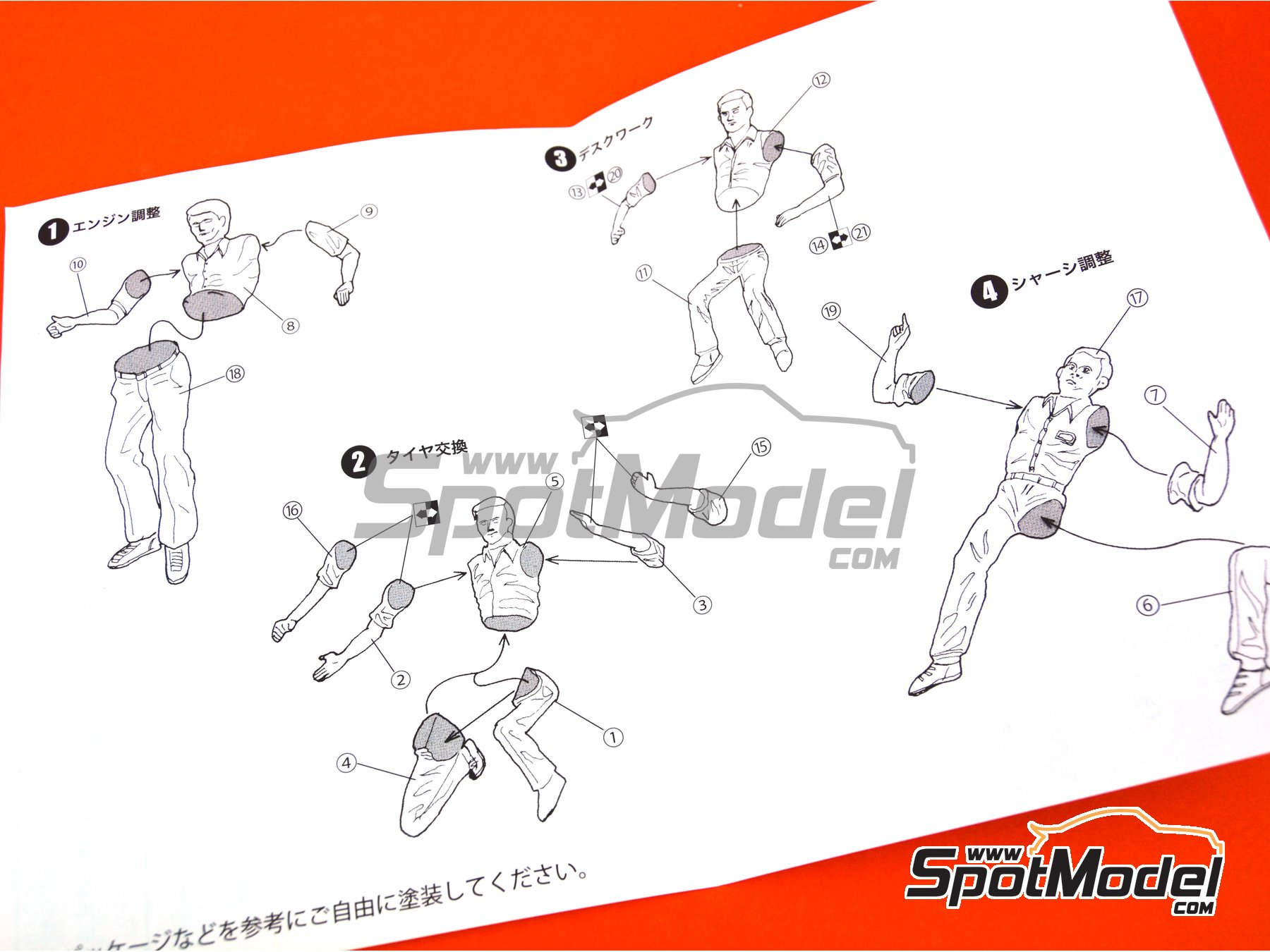 Image 2: Mechanics | Figures set in 1/24 scale manufactured by Fujimi (ref. FJ114903)