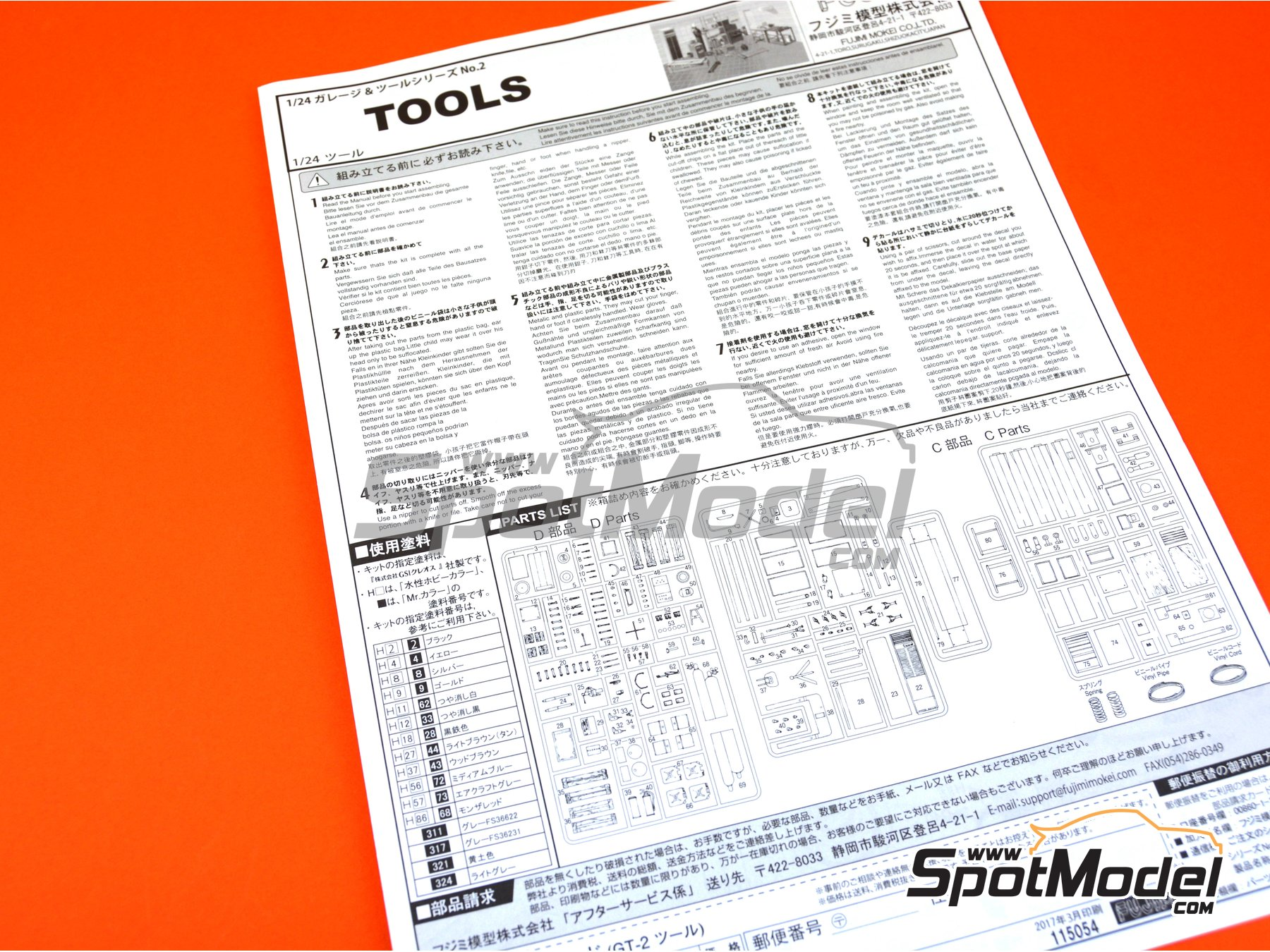 Image 6: Tools | Model kit in 1/24 scale manufactured by Fujimi (ref. FJ115054, also 115054 and GT-2)