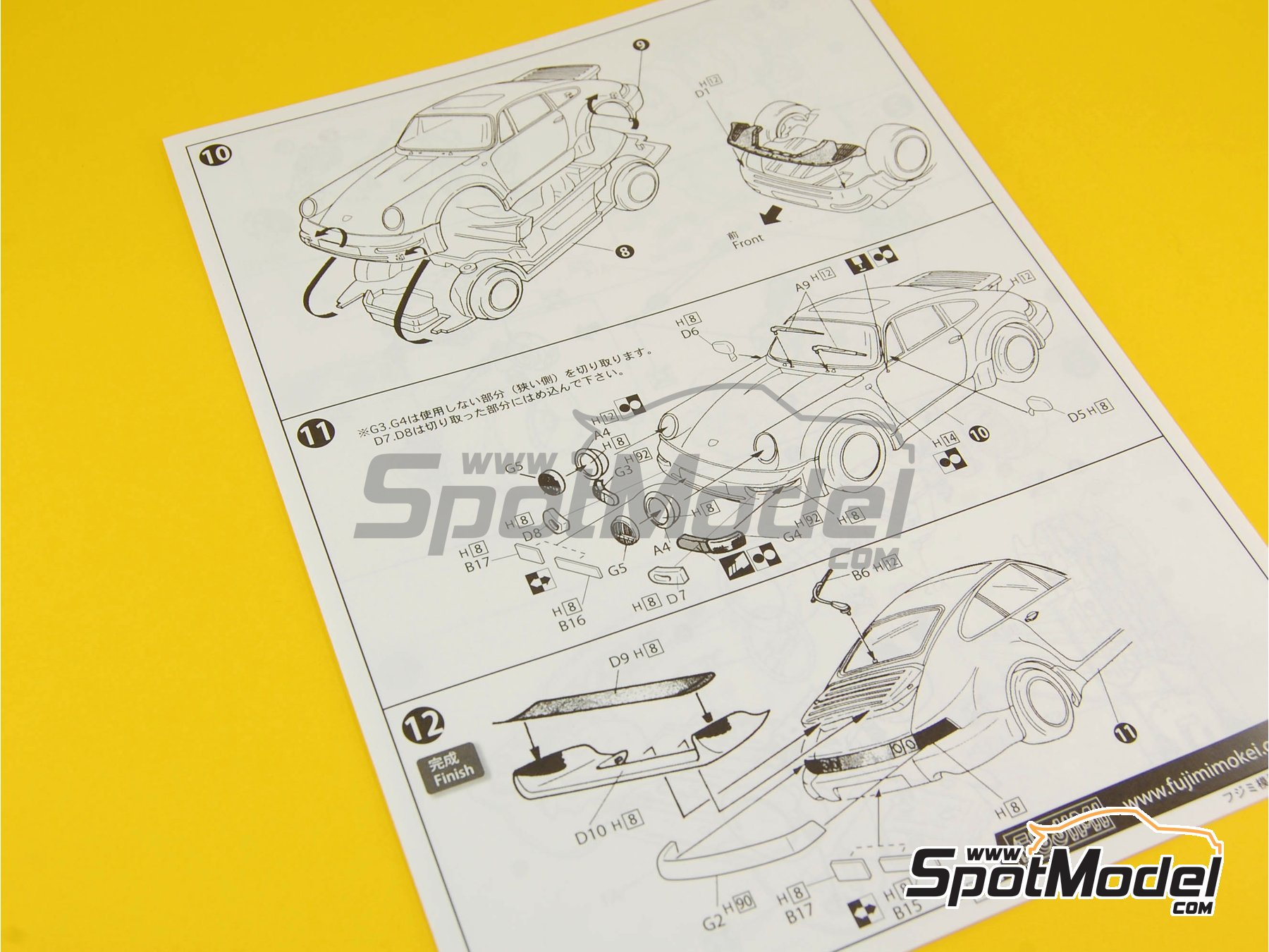 Image 15: Porsche 911 964 Carrera 3.8 RSR | Maqueta de coche en escala1/24 fabricado por Fujimi (ref.FJ123110, tambien 123110)