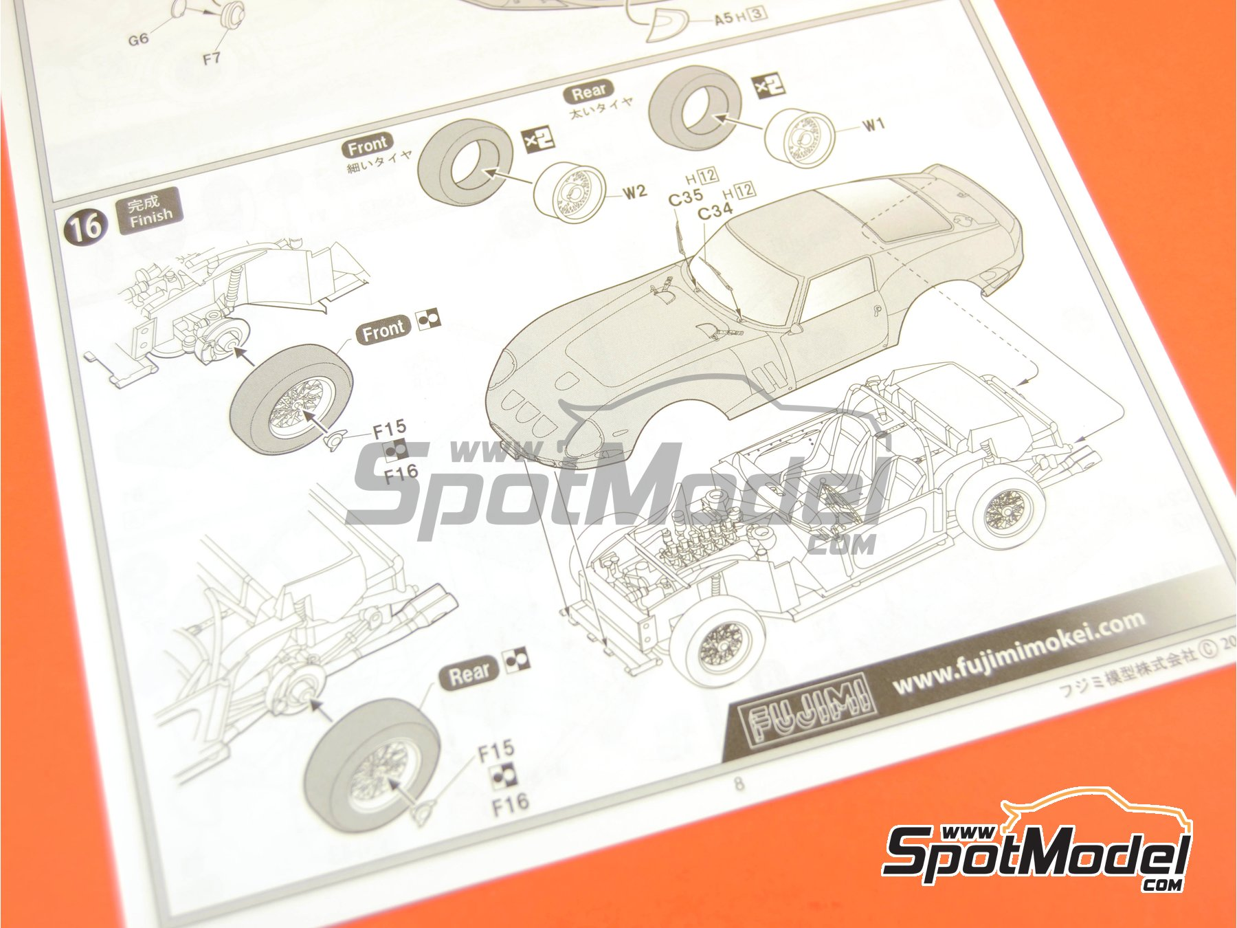 Image 18: Ferrari 250 GTO | Model kit in 1/24 scale manufactured by Fujimi (ref.FJ123370, also 123370 and RS-35)